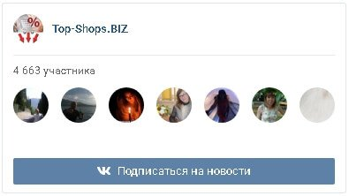 VK Groups top-shops.biz